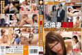 EQ-210 Real Tracking Video 240min Of Adultery Wife Voyeur Lust Wife