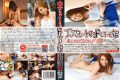 ESK-233 233 Soil And Daughter Shiro To Escalate