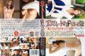 ESK-237 Daughter 237 Doshiro to escalate