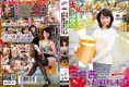 EUUD-17 Business Trip!And I Have To Put In Force To Single Men Who Will Deliver The Mature Soap Mitsui Akane