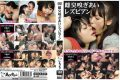 EVIS-066 Lesbian Sniffing Each Other Female
