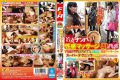 FAA-067 The Young Wife Nampa-sensitive Massage Immediately Saddle More Comfortably Will Want To Young Wife That Is Awakening To Sexual Desire, If You Wooed And Why Not Try The Super Technique Of AV Actor-sensitive Massage For Free, I Would Be Able To Prod