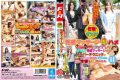 FAA-071 The Young Wife Nampa-sensitive Massage Immediately Saddle More Comfortably Will Want To Young Wife That Is Awakening To Sexual Desire, If You Wooed And Why Not Try The Super Technique Of AV Actor-sensitive Massage For Free, I Would Be Able To Prod