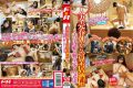 FAA-086 Married We Sell The Body In Secret In Operating Tavern-husband From The Married Woman Prostitution Morning ~