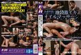 FAA-102 Frustration Married Woman Is Addictive.Ikebukuro Super Iki Oil Massage Vol.1