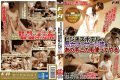 FAA-177 I'm Going To Use A Handsome Masseuse Master At A Business Hotel FILE 01