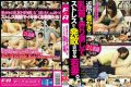 FAA-231 A Young Wife Who Knocks Down A Vicious Nipple In His Neighbor And Emits Stress.