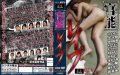FABS-024 Henry Tsukamoto Functional Porn Rape Soak The Rest Heart To Heart