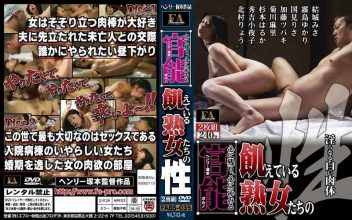 FABS-035 Sex MILF Who Are Hungry Henry Tsukamoto Functional Porn Penetrate The Rest Heart To Heart