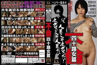 FABS-080 Affair Yosoji Woman Hen