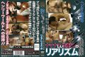 FAX-399 Realism Of Genital Coupling Has To Namanama Shocking Footage Of Henry Tsukamoto