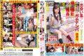 FCMQ-005 Minato-ku, Dating App Mi Adult Gachinanpa Individual Shooting Pakotta Compensated Dating ★ 5P Gangbang I Not W (provisional) Part2