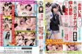 FCMQ-011 Meguro-ku, Dating App Not-age Gachinanpa Individual Shooting Pakotta Compensated Dating ★ 6P Gangbang I Not W (provisional) Part5