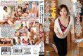 FERA-11 Kitahara Sayuri Sober Aunt Of Chi N Kitahara've Been Tempted Me Secretly In Erotic Underwear