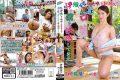 FERA-21 Iori Ryoko Sober Aunt Of Iori Bench Has Been Tempted Me Secretly Erotic Underwear