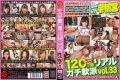 FIS-033 120% Riarugachi Scam In Utsunomiya Vol.33