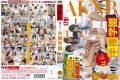 FSET-513 Half-naked School Girls Only