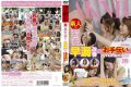 FSET-521 Honda I Would Ask Them To Help Premature Ejaculation Improvement In Amateur Of Young Wife's Riko
