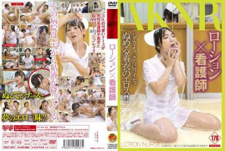 FSET-537 Lotion × Nurse