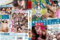 FSET-582 SEX In Matsui Yuko Sendai Netori While Calling For Serious Boyfriend