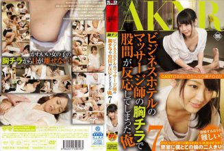 FSET-616 I 7 Crotch Had Reacted In The Chest Chira Of Masseur Business Hotel