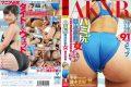 FSET-654 Of Hami Ass Swimsuit Woman Namiki Anzunashi