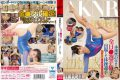 FSET-666 Gymnastics For 15 Years! ! Gymnast Was Also Competed In The Full-time ○ Championship Shiho Egami