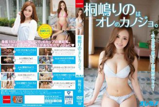 GAOR-096 Reno Kirishima Girlfriend Of Me.