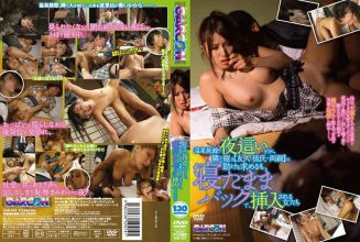 GAR-344 The Night Crawling In The Hot Spring Inn, Also Ask For Help To Sleep Next To My Parents, Boyfriend, Friends , At The Back While Sleeping, The Women Will Be Inserted