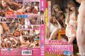 GAR-376 I You've Ejaculated Management Gal Four Sisters! !