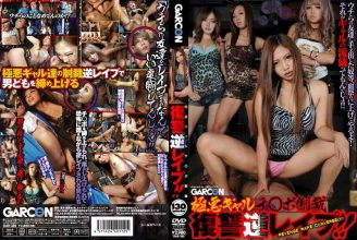 GAR-385 Villainy Gyaruchi ○ Port Sanctions Revenge Reverse Rape!!