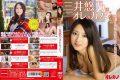 GASO-0081 Mitsui Yu乃's My Girlfriend.