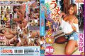 GDQN-020 The Gal Daughter-in-law Was Drunk Brother Of UmaNami Saijo Sarah