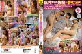 GDTM-029 Dream Of 3P!Rainy Day Dormitory With Two Senior Big Tits Employees And Business Trip At The Inn Of Mistakes!Decided To Sleep In The Character Of The River!Nezo Is Poor Yukata Disturbance Started Panty & Big Becomes Reveals …