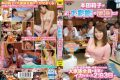 GDTM-085 Honda Rico General Of Amateur Large Family (father, 5 Man) To The Mother Of!Two Nights And Three Days To Spree Skein Stomach – Cooking, Washing, Cleaning Really A Large Family While Doing Seriously