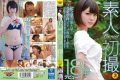 GDTM-141 18-year-old Amateur's First Shooting – Ichika Hamasaki (private Certain Music College Music Department Piano Major Freshman) Of The Girls' School Grew Up Princess.Indecent Appearance Of Neat Honor Student You Can See –