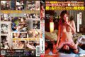 GG-032 Nozomi Sato Haruka My Fiance Earnestly Shaking The Waist When Not Sleeping In The Character Of The River And Report Back To Parents After A Long Marriage To The Family Home, Much Happens The Parent Has Dropped In On Futon