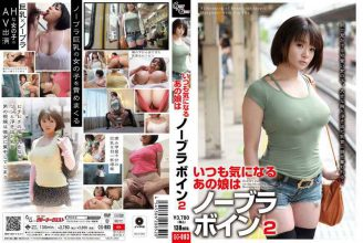 GG-083 That girl is always anxious Boyne bra 2