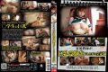 GG-086 FILE GG-086 pickup hidden camera records all of that was to tutor students Tits