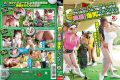 GG-090 Our golf course driving range Kayoitsumeru wife have a famous golf coach is two lessons sexual harassment spree feel shaking the Big rrroom