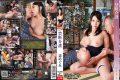 GG-149 Megumi Haruka Care Abstinence