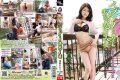 GG-188 Otonashi Fragrance To Seduce A Man Married Woman From The Veranda