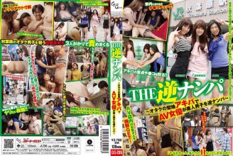 GG-235 AV Actress Reverse Pick Up Amateur Men In The Holy Land Akiba THE Reverse Pick Geek