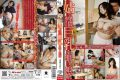 GG-250 Son-in-law Graces Sayuri Aiming Big Breasts Too Obscene For Mother-in-law