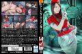 GHKP-31 Art Guardian Mio VS Yokai Namimenta