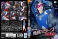 GHKP-64 Heroine Harassment Machine Machine Humiliation Torture Spandexer · Cosmo Angel Edition 浅水 咲 流