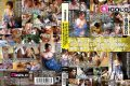 GIGL-097 Document Of Wives That Go Off Again And Again Passionately Drowning In Pleasure That Can Not Be Obtained By Husband Travel Netori Secret To Her Husband And Eight Others Wife Affair Onsen