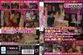 GIGL-159 When I Ask You To Fuck With Married Woman Pinsaro Of Fashion At The Local, Wife Of Frustration Is That We Have Staring Nurase Say Nagaraoma ● This And'm Useless'm Useless, I Would Insert In Secret To The Shop …