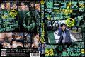 GM-007 Yuji Gomez Loves Shinbashi OL Kyono Yui 24-year-old