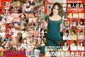 GNE-091 New Assault!AV Shooting Negotiations In Saleswoman's Your City 4 Hours 02